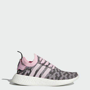 Adidas NMD R2 PK Primeknit Shoes BY9521